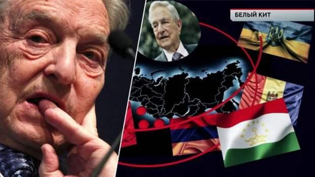 Мечтает о реванше: как миллиардер Сорос вновь пытается влиять на внутренние дела России