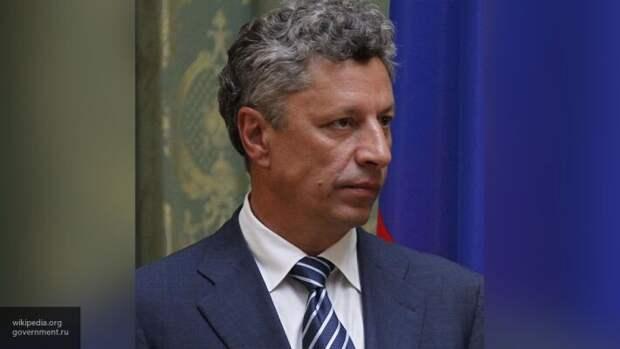 Бойко рассказал, почему политики стали главной опасности для Украины