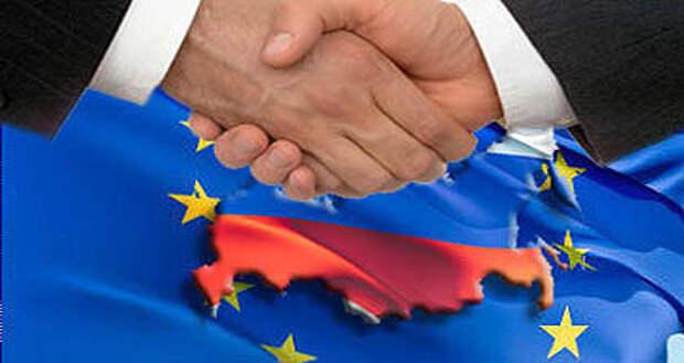 Европа вернулась к реализму и ищет дружбы с Кремлем