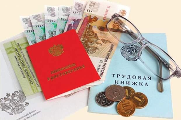Российским пенсионерам рассказали о дополнительных выплатах в октябре