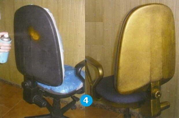 Обшить компьютерный стул 4