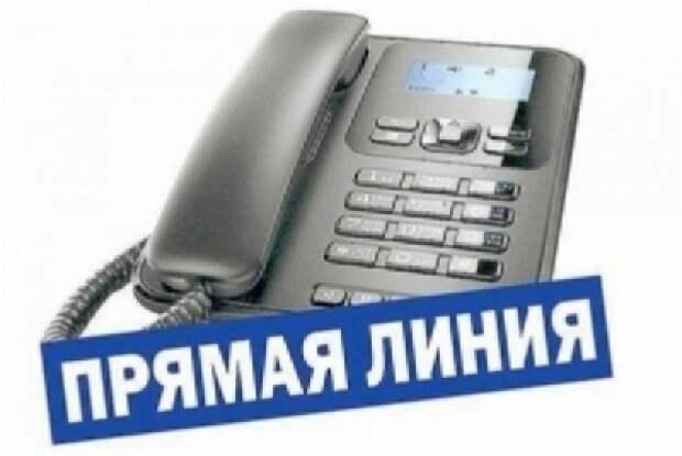 В субботу, 31 июля, с 9.00 до 12.00 в Бобруйском райисполкоме проведет ´прямую телефонную линию´ управляющий делами райисполк...