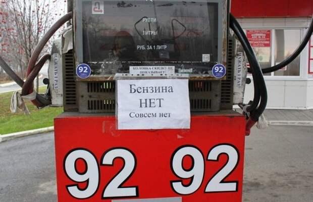 Benzina_net