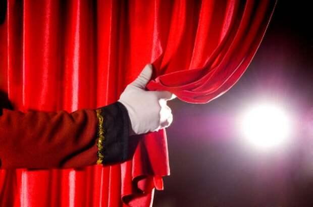 Картинки по запросу театр