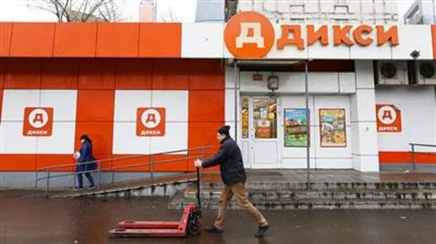 """ФАС одобрила покупку """"Магнитом"""" сети """"Дикси"""" и магазинов """"Мегамарт"""""""
