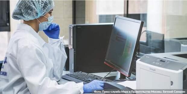 Москва расширяет эксперимент по внедрению технологий искусственного интеллекта в здравоохранении / Фото: Е.Самарин, mos.ru