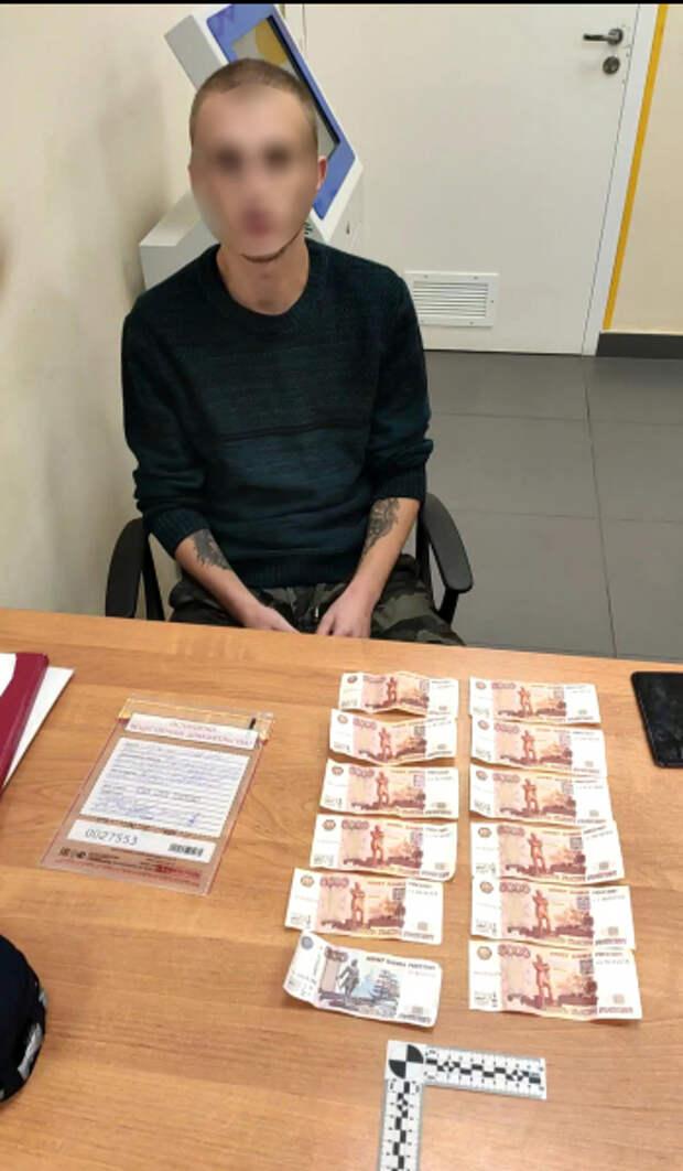 В Крыму задержали  москвичей с пачками фальшивых денег