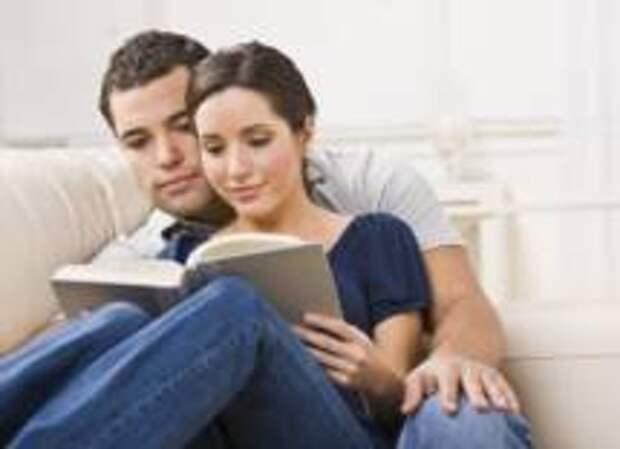 Уединение на пользу отношениям: 3 книги, которые помогут вам понять друг друга ближе