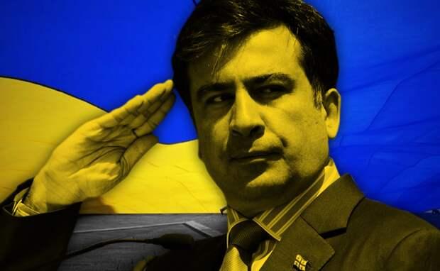 Саакашвили предрек Украине «катастрофическую депрессию»
