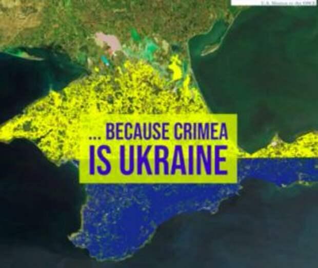 Госдеп опубликовал украинский флаг вверх тормашками