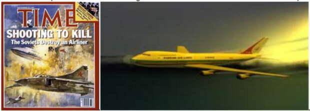 Korean-Air-Lines-flight-007