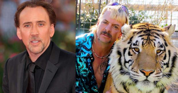 Николас Кейдж сыграет Джо Экзотика из документалки «Король тигров»