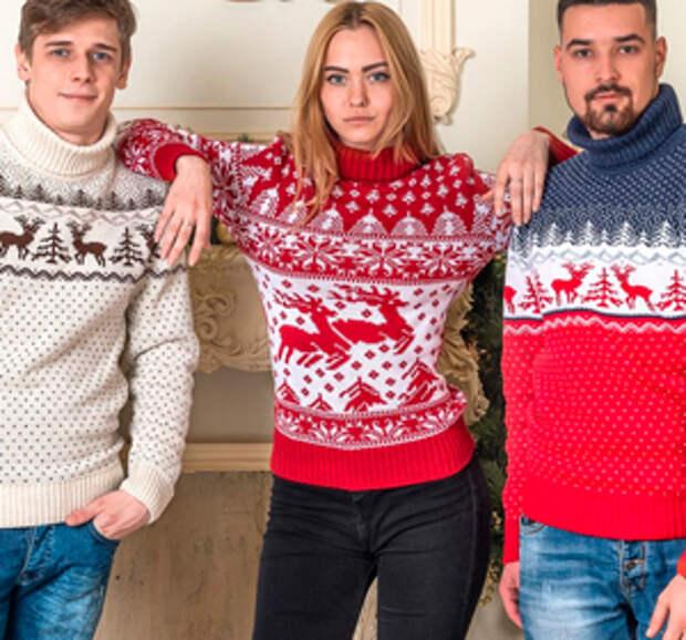 лучший подарок свитер с оленями, налобные фонари, какой поводок на жерлицу?