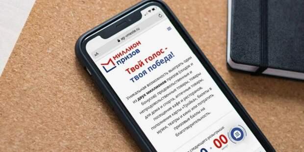 В столице прошел пятый розыгрыш программы «Миллион призов». Фото: mos.ru
