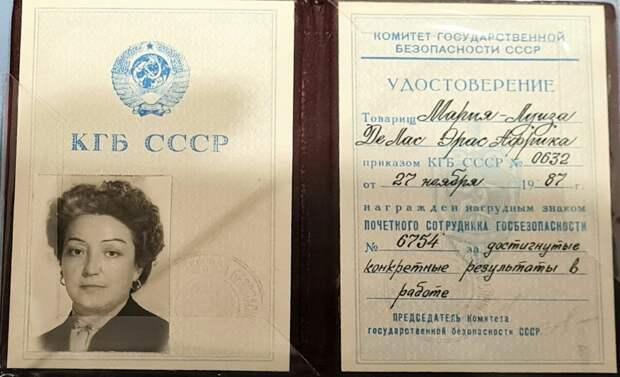 Удостоверение к знаку «Почётный сотрудник госбезопасности», Москва, 27 ноября 1987 г. © Собрание СВР России
