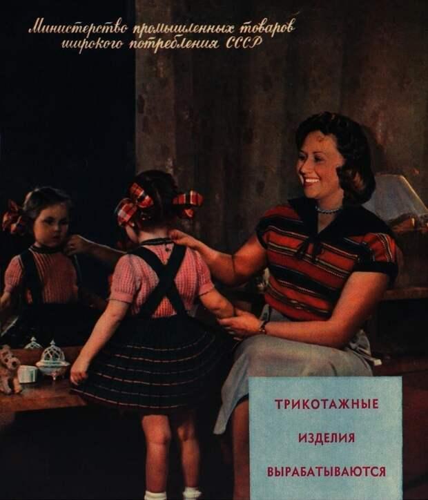 Советские красавицы на старых журнальных фото
