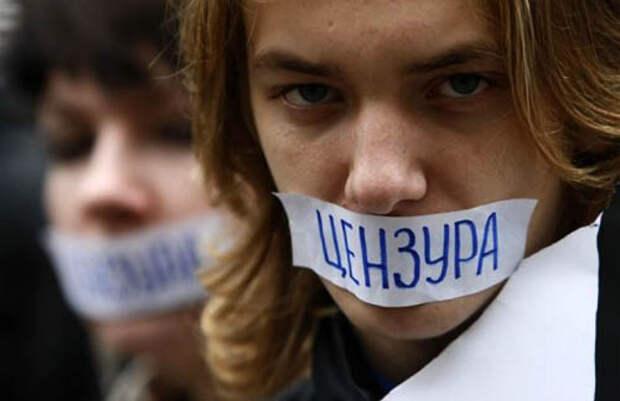 В России введена цензура на русскую патриотическую литературу
