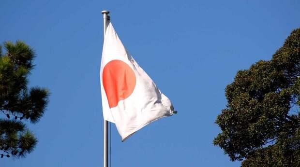 Новое правительство Японии сделало заявление об отношениях с Россией