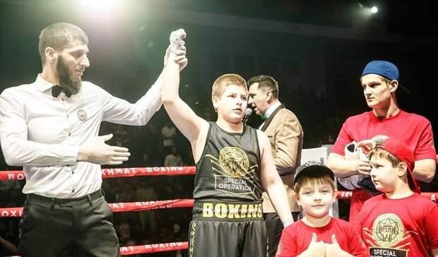 Уроки магии: сын Кадырова выиграл боксерский бой весьма странным образом