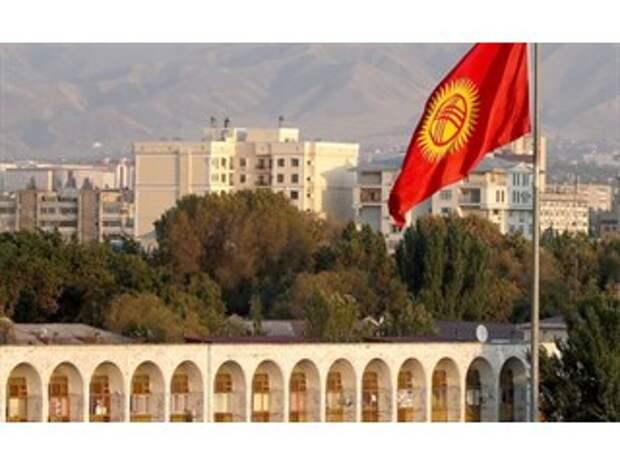 Трудный выбор Киргизии