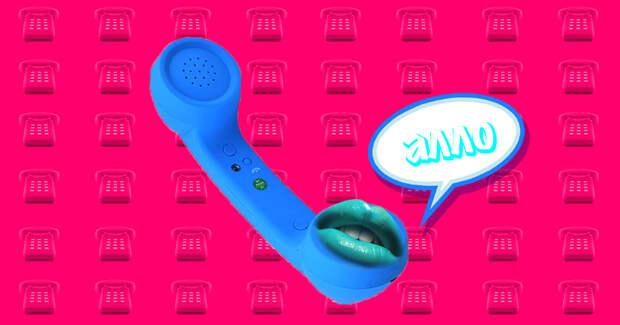 Почему мы говорим «алло», когда отвечаем на телефонный звонок?