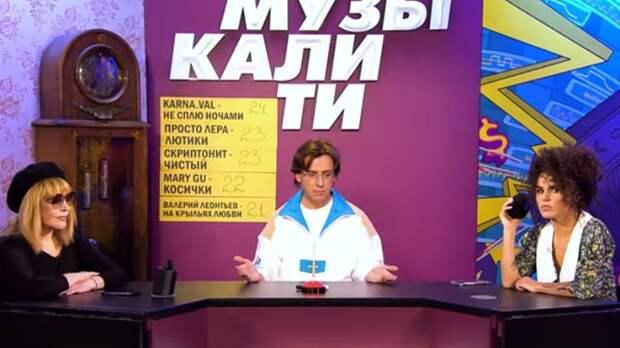 Алла Пугачева призналась, что ей нравится певица Манижа