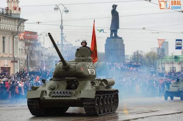 http://www.uralstudent.ru/i/uploads/News/logo/f2290556.jpg?ts=1492066038