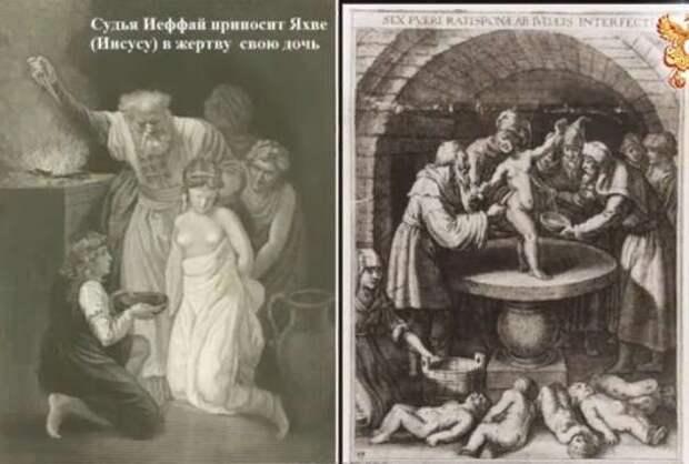 Славяне не приносили человеческих жертв!