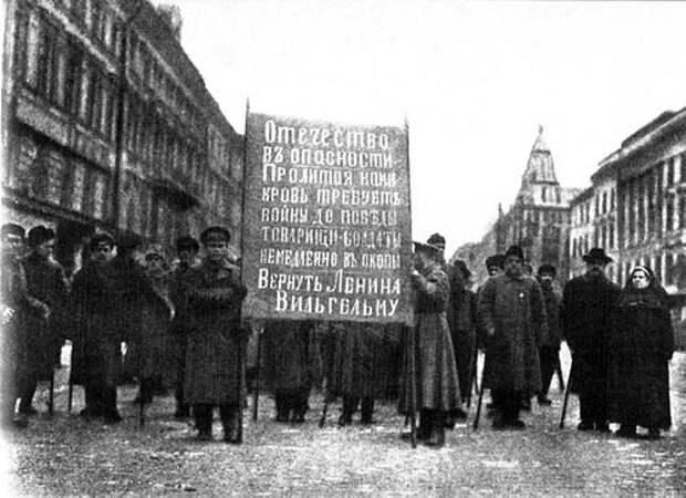 Британский историк: В 1917 году Ленину помогли деньги немецких спекулянтов