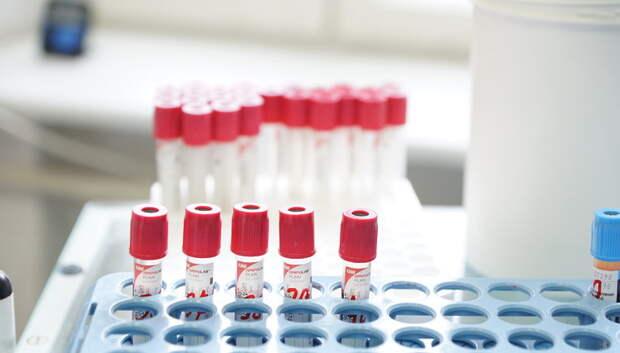 В 2019 г в Подмосковье расширят производство компонента крови для тяжелых пациентов