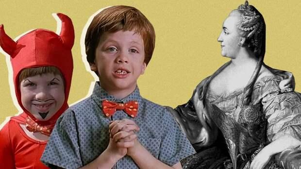 12 правил воспитания детей от Екатерины II