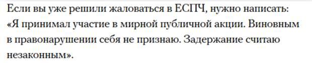 Протестная лотерея: прозападные СМИ обещают 10 000 евро участникам московских митингов
