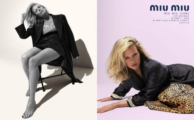 Ким Бейсингер, Хлоя Севиньи и Эмма Коррин снялись в новой рекламной кампании Miu Miu