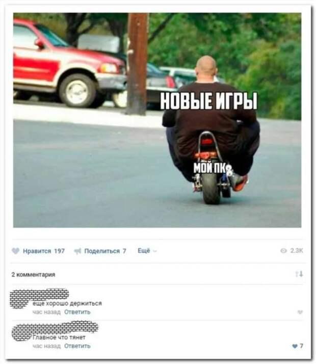 Смешные комментарии. Подборка chert-poberi-kom-chert-poberi-kom-55330907112020-8 картинка chert-poberi-kom-55330907112020-8