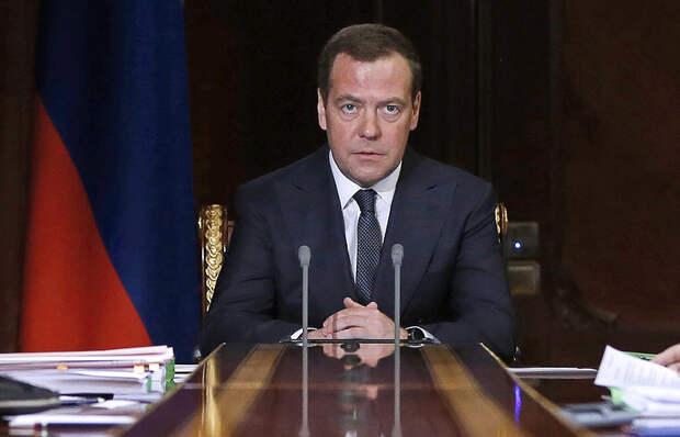 Медведев присвоил статус ТОР еще 19 городам