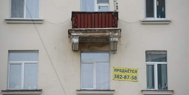 Квартиры-ловушки: чем опасно слишком дешевое жилье