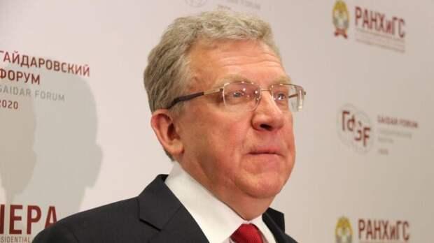 Глава Счетной палаты РФ, бывший министр финансов РФ Алексей Кудрин