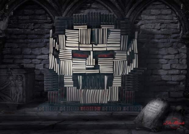 Книжный в  Хэллоуин