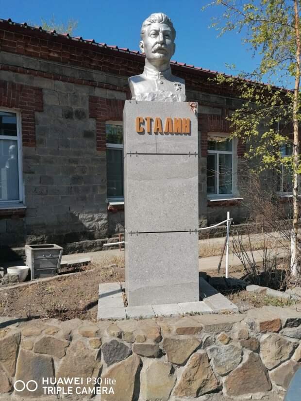 Памятник Сталину во Владивостоке