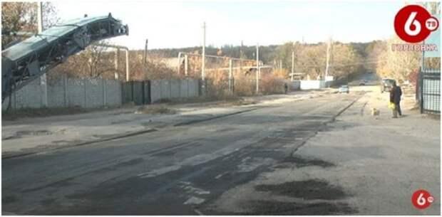 В Горловке ведется ремонт дорожного полотна