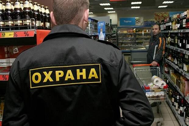 В Симферополе охранник магазина избил пьяного пенсионера
