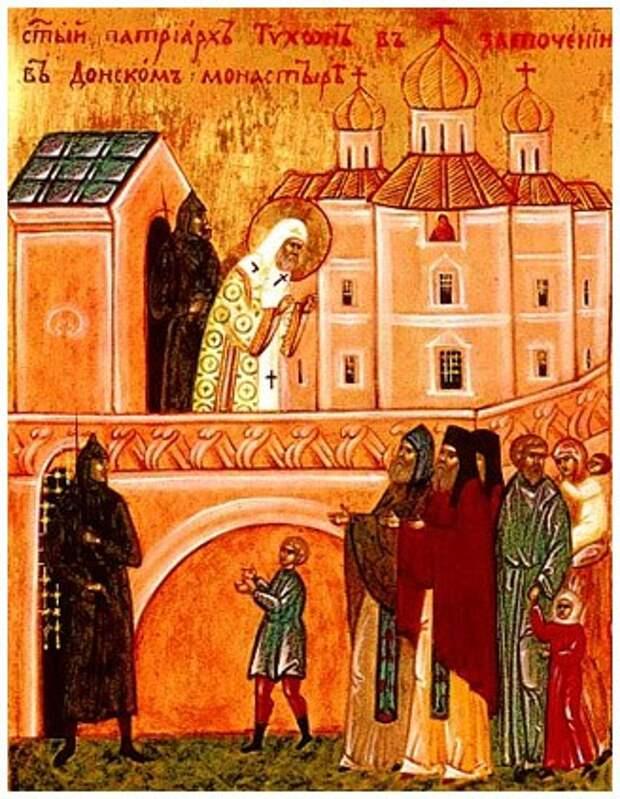 С праздником, православные! Сегодня День прославления святителя Тихона, патриарха всея Руси