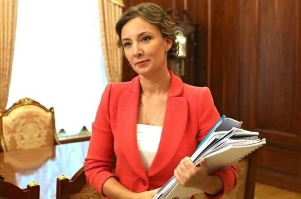 Путин наградил орденом Дружбы детского омбудсмена Анну Кузнецову