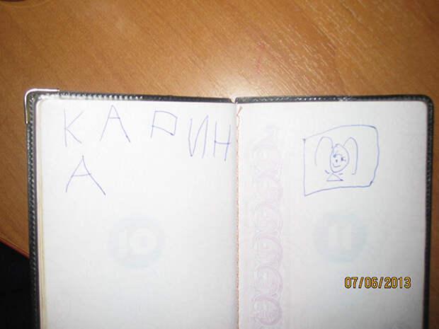 Детского творчества пост
