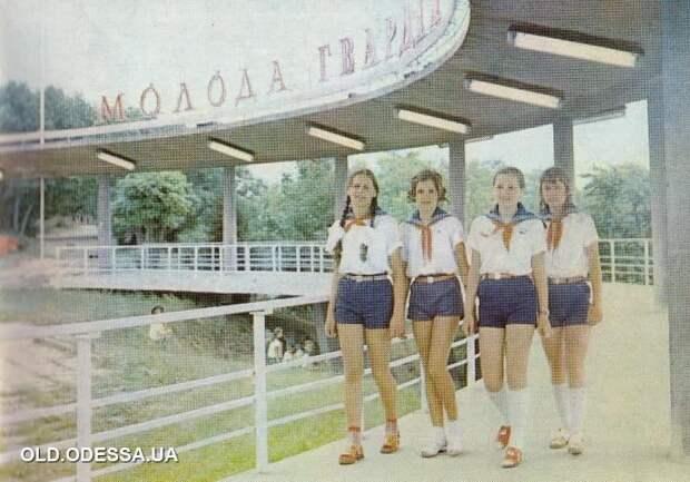 Лагерь в 1976 году