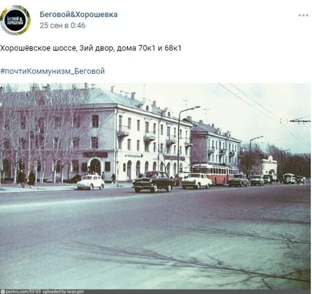 Фото дня: Хорошевское шоссе