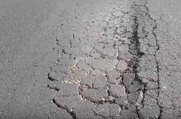 В Симферополе улица разваливается после ремонта (ФОТО)