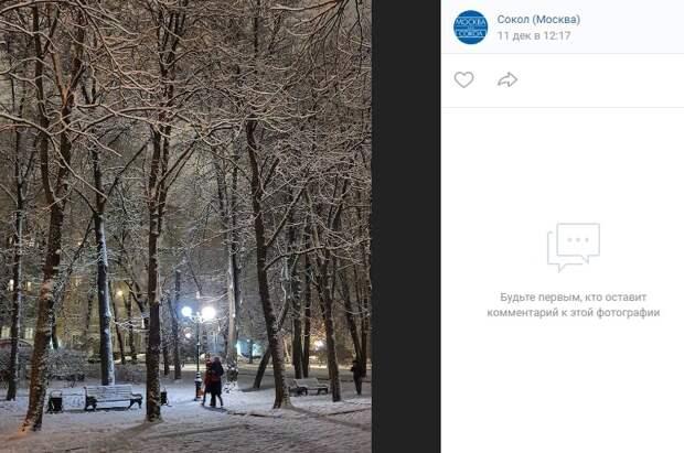 Фото дня: зимняя сказка в районе Сокол