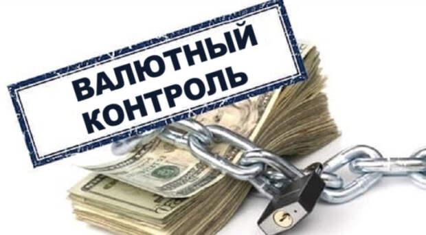 ВТБ запускает «Мониторинг нарушений валютного законодательства» для предпринимателей