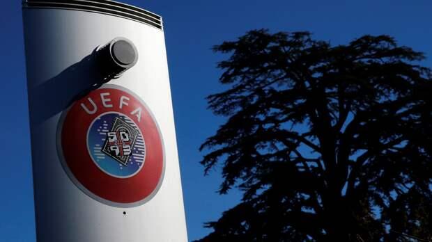 Источник: исполком УЕФА не стал наказывать клубы за намерение создать Суперлигу